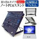 パナソニック Let's note XZ6 CF-XZ6[1...