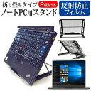 ASUS ZenBook Flip S UX370UA[13...