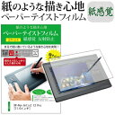 最大ポイント10倍 XP-Pen Artist 12 Pro...