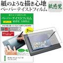 XP-Pen Artist 13.3 V2 [13.3インチ...