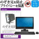 【メール便は送料無料】Dell OptiPlex 3
