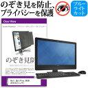 【メール便は送料無料】Dell OptiPlex 9