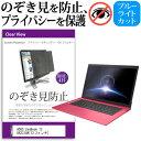 ASUS ZenBook 13 UX331UA[13.3イン...