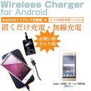 【メール便は送料無料】Huawei HUAWEI P9 lite PREMIUM SIMフリー[5.2インチ] 置くだけ充電 ワイヤレス 充電器 と レシーバー クリーニングクロス セット 薄型充電シート 無線充電 Qi充電