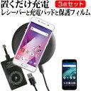 【メール便は送料無料】シャープ Android One X1...