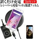 BlackBerry KEY2 [4.5едеєе┴] ╡б╝яд╟╗╚диды ├╓дпд└д▒╜╝┼┼ еяедефеье╣ ╜╝┼┼┤я д╚ еье╖б╝е╨б╝ епеъб╝е╦еєе░епеэе╣ е╗е├е╚ ╟Ў╖┐╜╝┼┼е╖б╝е╚ ╠╡└■╜╝┼┼ Qi╜╝┼┼ есб╝еы╩╪┴ў╬┴╠╡╬┴
