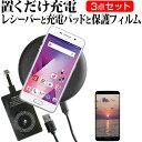 【メール便は送料無料】富士通 ARROWS M03[5インチ...