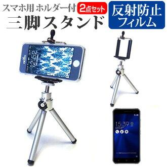 三腳伸縮式智慧手機站智慧手機持有人 5.2 英寸華碩 ZenFone 3 ZE520KL 智慧手機持有人