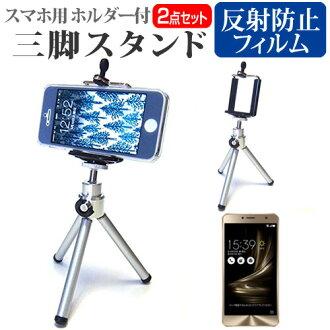 三腳伸縮式智慧手機站智慧手機持有人的智慧手機持有人的華碩 ZenFone 3 豪華 ZS550KL 5.5 英寸