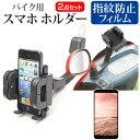 APPLE iPhone6 Plus / iPhone7 P...