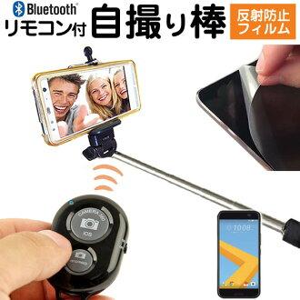 供有HTC HTC 10 HTV32 au[5.2英寸]握柄的1把monopod+智慧型手機使用的持有人安排最長110mm伸縮桿