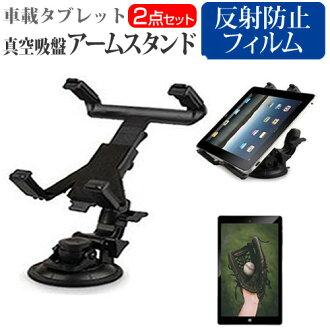 反射預防液晶保護膜平板電腦站自由旋轉杆吸和真空吸盤手臂站為平板電腦索尼 Xperia 平板 Z 系列等-03E [10.1 英寸