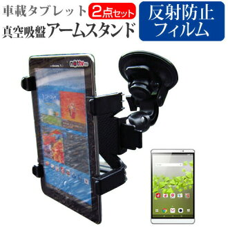 供Huawei dtab Compact d-02H docomo[8英寸]平板電腦使用的真空吸盤臂枱燈平板電腦枱燈自由轉動操縱桿式真空吸盤