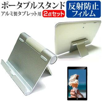 自由可調,折疊可擕式平板電腦站由鋁 Microsoft Surface 3 128 GB 7 G 6 00025 [10.8 英寸] 模型和抗反射液晶保護膜