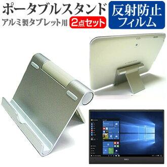 支持ASUS ASUS TransBook T100TAM T100TAM-32E5H[10.1英寸]機種的鋁製造手提式平板電腦枱燈和反射防止液晶屏保護膜折疊式的角度調節自在