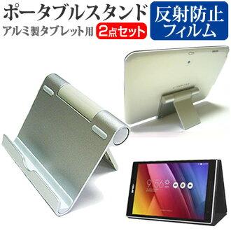 支持ASUS ASUS ZenPad 8.0 with ZenClutch Z380C-BK16[8英寸]機種的鋁製造手提式平板電腦枱燈和反射防止液晶屏保護膜折疊式的角度調節自在