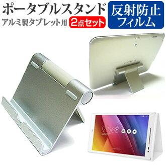 支持ASUS ASUS ZenPad 8.0 with ZenClutch Z380C-WH16[8英寸]機種的鋁製造手提式平板電腦枱燈和反射防止液晶屏保護膜折疊式的角度調節自在