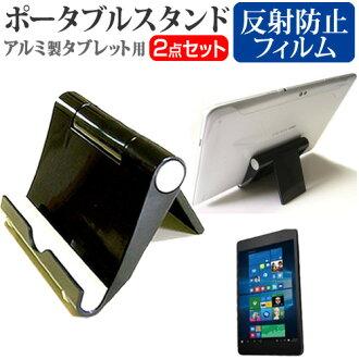 支持ASUS ASUS TransBook T90Chi T90CHI-3775[8.9英寸]機種的手提式平板電腦枱燈黑和反射防止液晶屏保護膜折疊式的角度調節自在