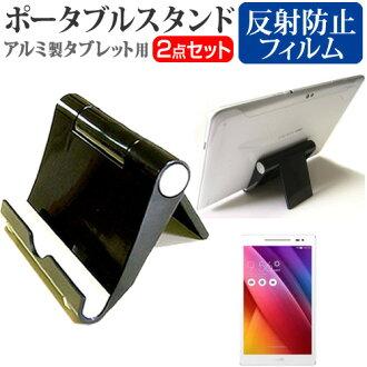 支持ASUS ASUS ZenPad 8.0 with Audiocover Z380C-WH16[8英寸]機種的手提式平板電腦枱燈黑和反射防止液晶屏保護膜折疊式的角度調節自在