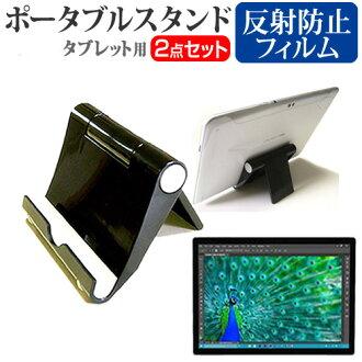 自由微軟Surface Book CS5[13.5英寸]手提式平板電腦枱燈黑折疊式的角度調節從屬于清洗交叉