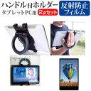 Acer Switch 3[12.2イン...