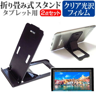 Microsoft Surface Pro 4 CR5-00014 [12.3 英寸、 折疊式平板電腦站黑與指紋保護液晶保護膜設置站保護電影折疊