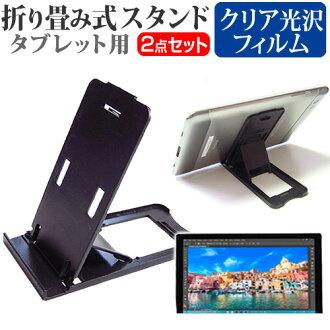 Microsoft Surface Pro 4 CQ9-00014 [12.3 英寸、 折疊式平板電腦站黑與指紋保護液晶保護膜設置站保護電影折疊