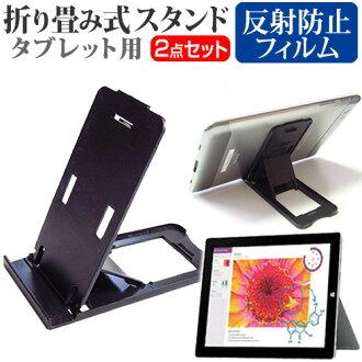 Microsoft Surface 3 64 MSSAA1 sim 卡免費 [10.8 英寸、 折疊式平板電腦站黑色反光預防液晶保護膜設置站保護電影折疊
