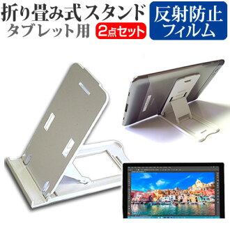 反射預防液晶保護膜設置站保護電影折疊和 Microsoft Surface Pro 4 su_3-00014 [12.3 英寸、 折疊式平板電腦站白