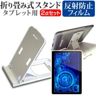 反射預防液晶保護膜設置站保護電影折疊和 Microsoft Surface 書 PA9-00006 [13.5 英寸,可折疊平板電腦站白