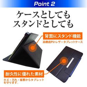 NECLaVieTabWTW710/BBSPC-TW710BBS[10.1インチ(1920x1200)]で使える【目に優しい反射防止(ノングレア)液晶保護フィルムとスタンド機能付きタブレットケースのセット】液晶保護シート/保護フィルム/保護シール/液晶カバー/画面保護フィルム/キズ防止/防塵