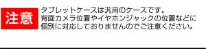 SONYXperiaZ4TabletWi-Fi��ǥ�SGP712JP/B[10.1�����(2560x1600)]�ǻȤ���ڻ����ɻߡ����ꥢ�����վ��ݸ�ե����ȥ����ܡ��ɵ�ǽ�դ����֥�åȥ�����(microUSB������)���åȡ۱վ��ݸ����/�ݸ�ե����/�ݸ����/�վ����С�/�����ݸ�ե����/�����ɻ�/�ɿ�