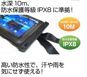 HPElitex21011G1L3K60PA#ABJ[11.6インチ]で使える【目に優しい反射防止(ノングレア)液晶保護フィルムと衝撃吸収タブレットPCケースのセット】