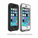 【360日延長保証サービス】【LIFEPROOF】nuud case for iPhone5s White Black 防水 防塵 耐衝撃 ケース