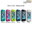 【360日延長保証サービス】【LifeProof】 ライフプルーフ iPhone5 ケース/iPhone5s ケース/iPhone SE ケース fre New Color