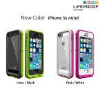 【360日延長保証サービス】【LifeProof】 iPhone5/5s nuud Blaze Pink Dark Lime