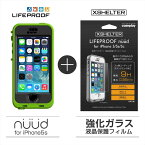 nuud for iPhone5s Dark Lime × 強化ガラス液晶保護フィルム for LIFEPROOF nuud 専用モデル