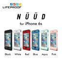 【送料無料】LIFEPROOF nuud for iPhone 6s ケース 防水 ライフプルーフ 防塵 耐衝撃 ip68 《 iphone アイフォン スマホ 防水ケース 完全防水 スマホケース アイフォン6s 衝撃吸収 ipx8 指紋認証 アウトドア 安心補償 》 《 スマホ スマホケース アイフォン6 》