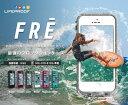 【送料無料】LIFEPROOF fre for iPhone5 iPhone5s iPhone SE ケース 防水 ライフプルーフ 防塵 耐衝撃 ip68《 iphone アイフォン スマホ 防水ケース 完全防水 スマホケース アイフォン 衝撃吸収 ipx8 指紋認証 アウトドア 安心補償 》
