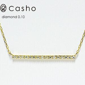 【CASHO】ホワイト、ピンク、イエローゴールド ダイヤモンド0.10 ストレートライン ペンダント ネックレスK18WG,K18PG,K18YG STRAIGHT LINE DIAMOND PENDANT NECKLACE プラチナ別作可【_包装】