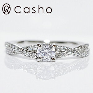"【CASHO-BRIDAL】pt900 DIAMOND RING 0.48UP TWIST ETERNITY プラチナ ダイヤモンドリング 0.48""エタニティー ツイストリング""/エンゲージリング/ブライダル/婚約指輪"
