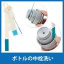 ボトルの中栓洗い ブラシ 食器洗い ボトル 中ブタ 中栓 中栓用 溝 隙間 便利 洗浄 すき間 溝