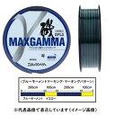 ダイワ アストロン磯 MAXガンマ ブルーモーメントBM 2.5号-150m