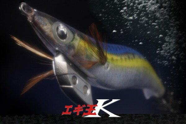 ヤマシタ エギ王 K ベーシック B01 OG