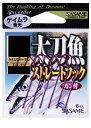 【お買い物マラソン エントリーで最大44倍】 ササメ TS−11太刀魚ストレート ケイムラパープル 1/0 【11月19日20:00-11月26日1:59】