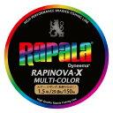 ラパラ ラピノヴァXマルチカラーPE 150M15MC