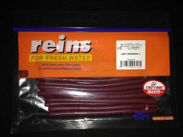 レインズ エコレインズスワンプジュニア 4.8インチ キャスティング別注カラー E15 リンタロウ