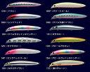 ヤマリア スカッシュ F125 05P チャートパール