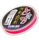 サンライン とまる うき止め糸 3m M ピンク...