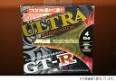 サンヨ-ナイロン GT-R ULTRA 100m 4LB ダークグリーン